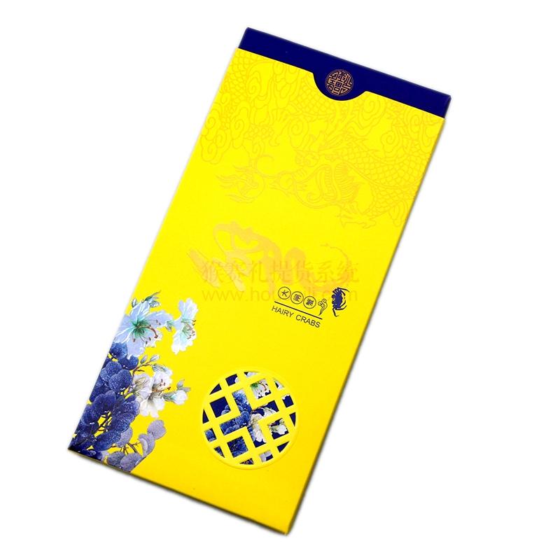 黄色抽拉卡套/窗花卡套